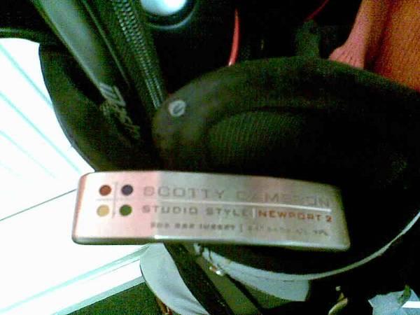 2008 Bag finalised, NOT Omen/NAH etc Safe